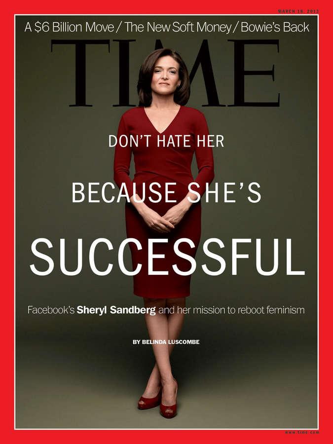 Sheryl Sandberg Feet
