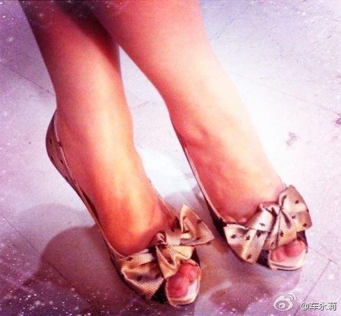 Yongli Che Feet