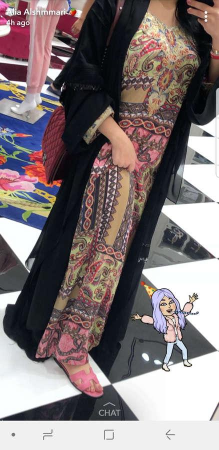 Aliaa Al Shimmary Feet