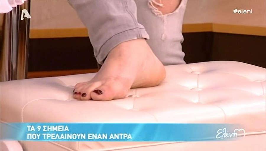 Katerina Zarifi Feet