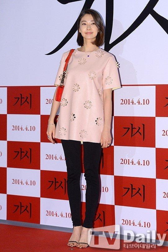 Cha Hyeon Jeong Feet