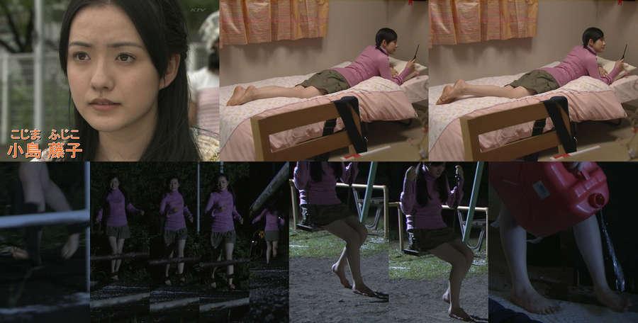 Fujiko Kojima Feet