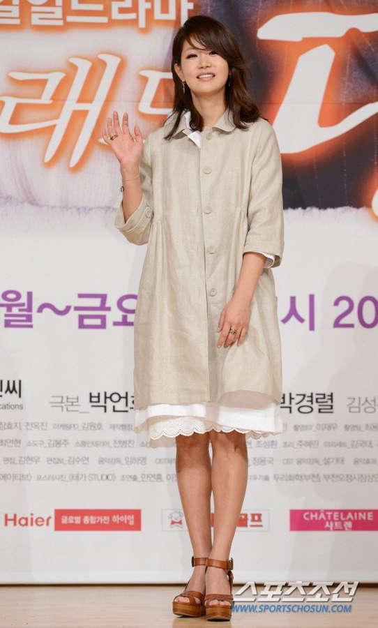 Eun Kyung Shin Feet