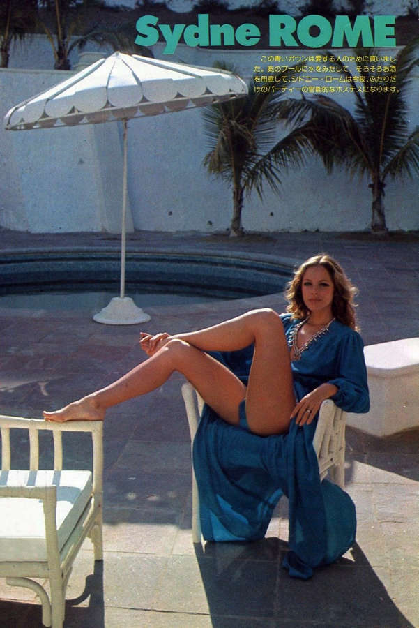 Sydne Rome Feet