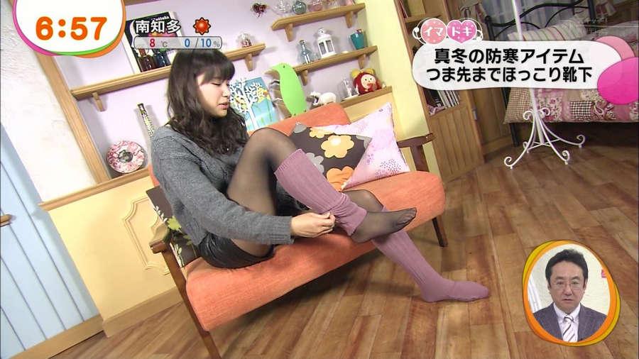 Ikumi Hisamatsu Feet