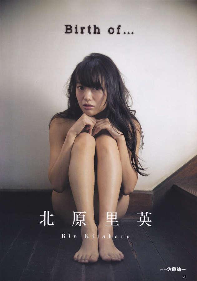 Rie Kitahara Feet