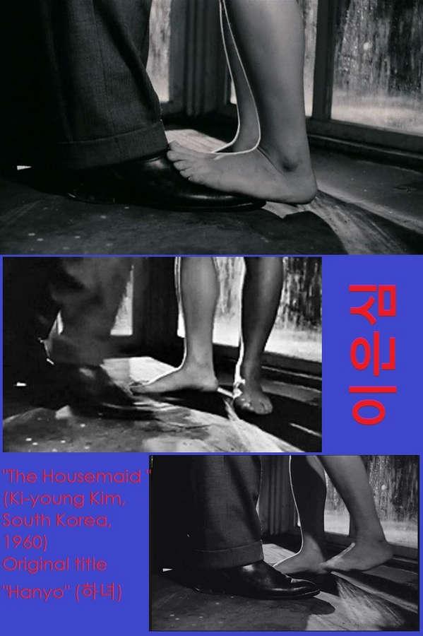 Eun Shim Lee Feet