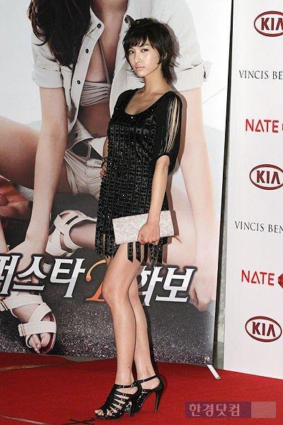 Lee Hae In Feet