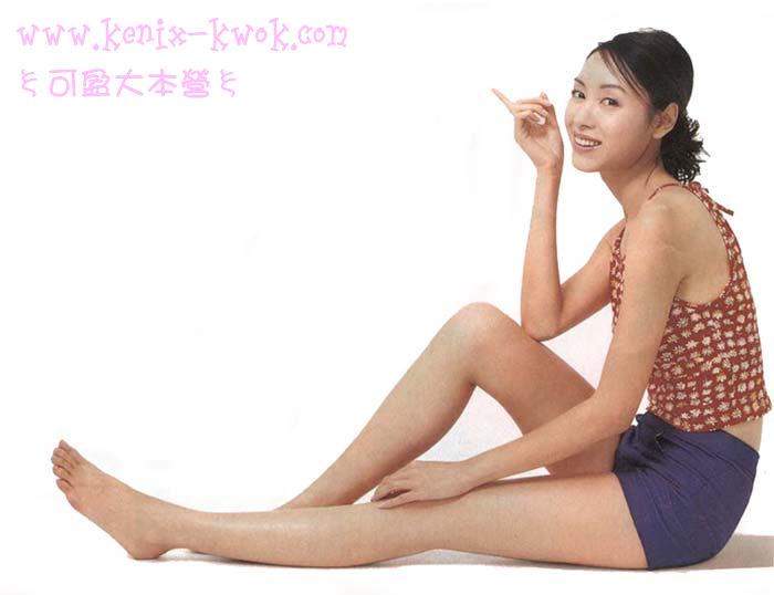 Kenix Kwok Feet