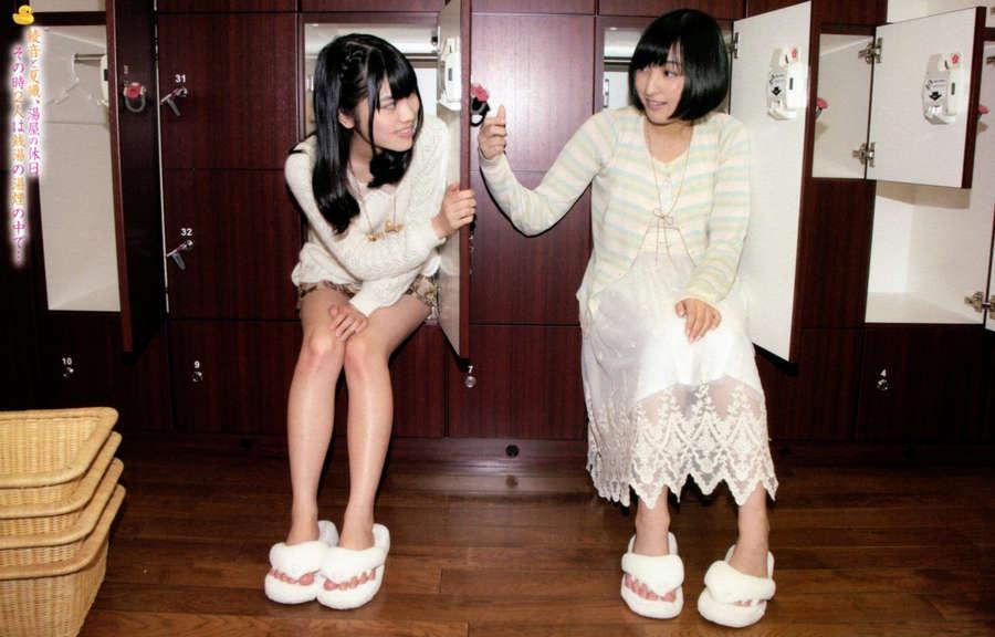 Kaori Ishihara Feet