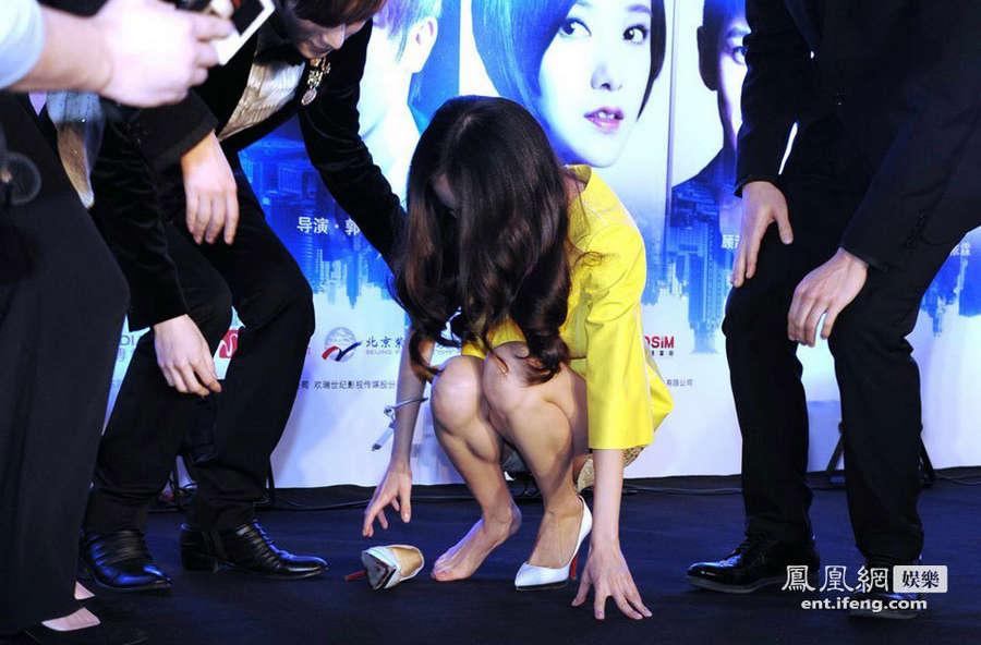 Mi Yang Feet
