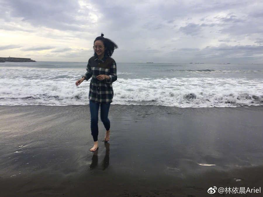 Ariel Lin Feet