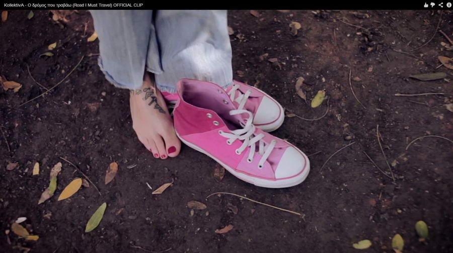 Christina Mitropoulou Feet