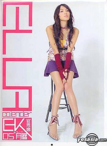 Ella Koon Feet