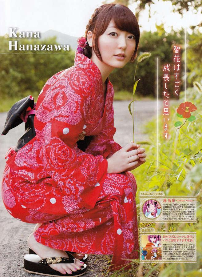 Kana Hanazawa Feet