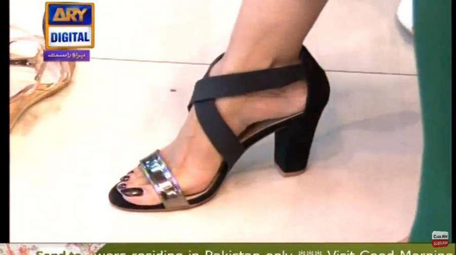Nida Yasir Feet