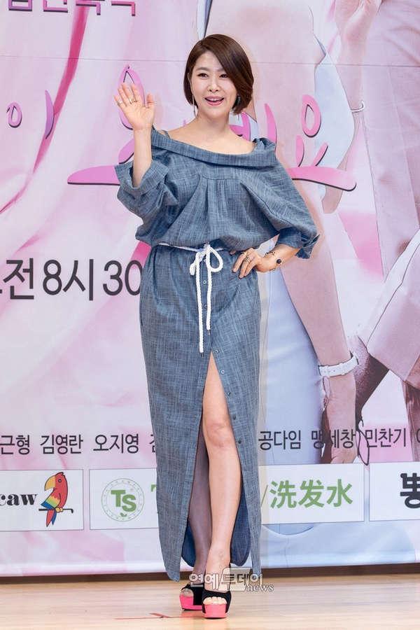 Kim Ji Young Feet