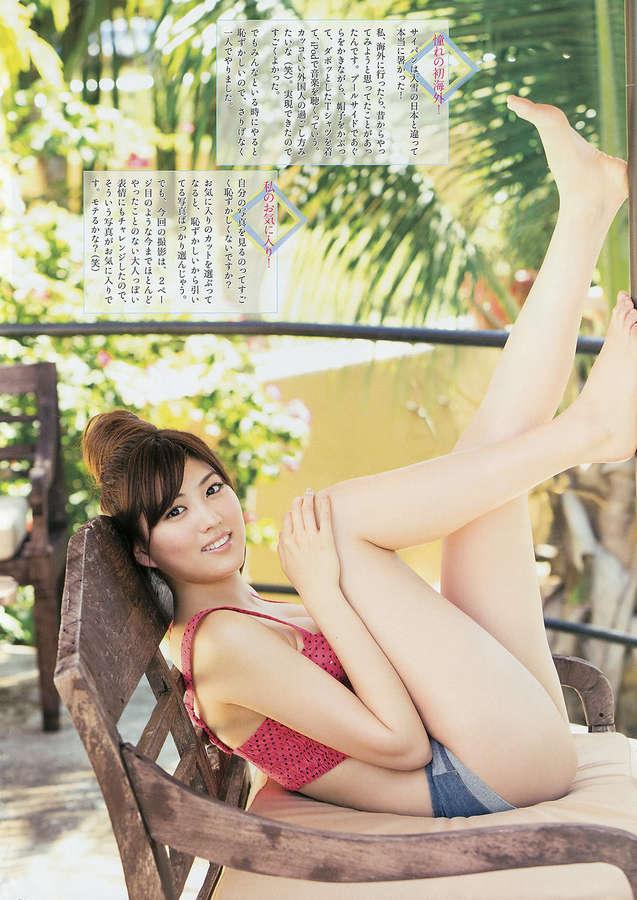Nami Iwasaki Feet