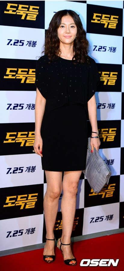 Jung Ah Yum Feet