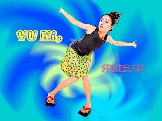 Yuki Hsu Feet