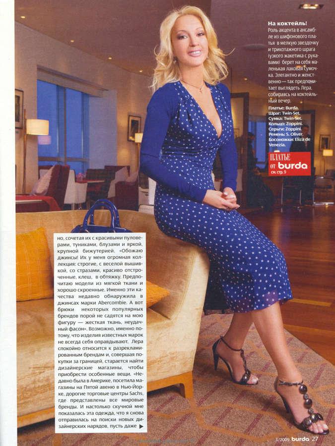 Valeriya Kudryavtseva Feet