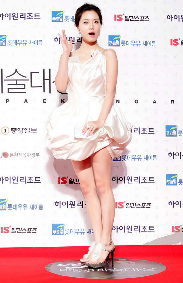 Chae Won Moon Feet