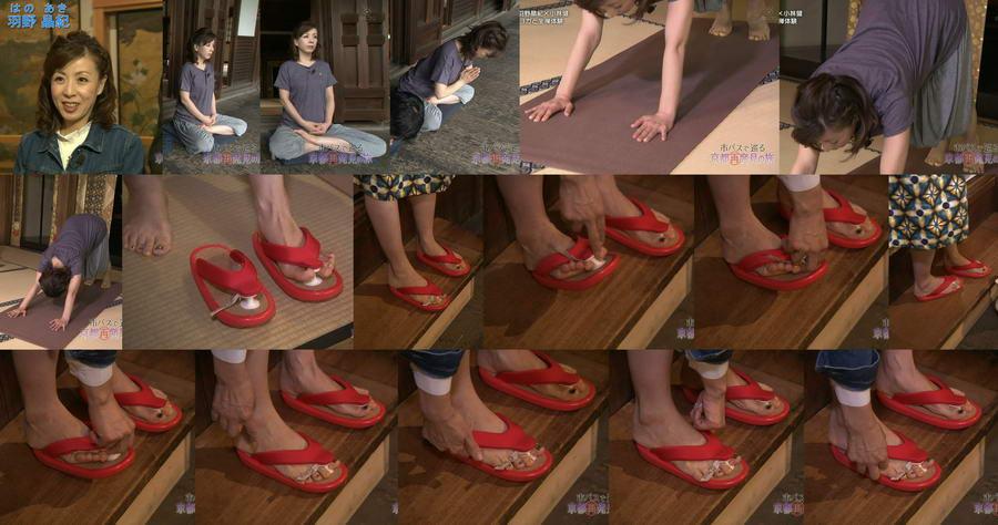Aki Hano Feet