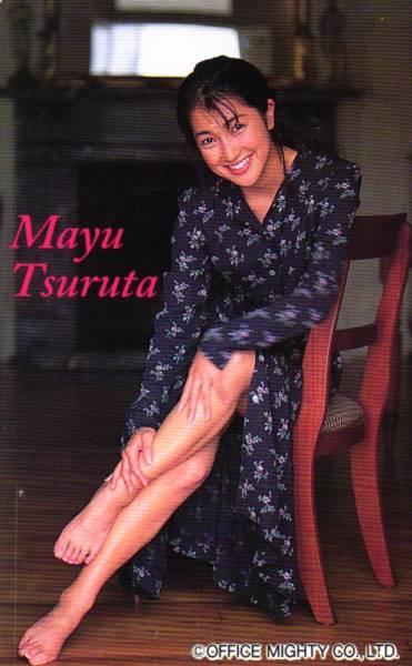 Mayu Tsuruta Feet
