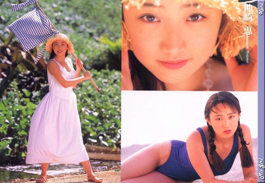 Megumi Kanzaki Feet