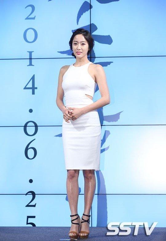 Hye Bin Jeon Feet