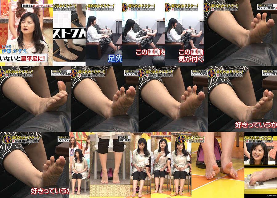 Kazue Ito Feet