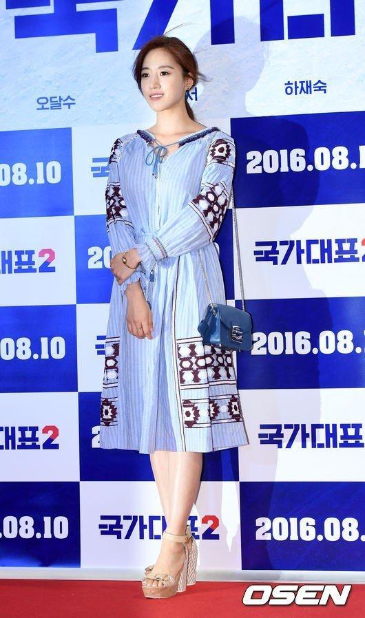Eun Jeong Ham Feet