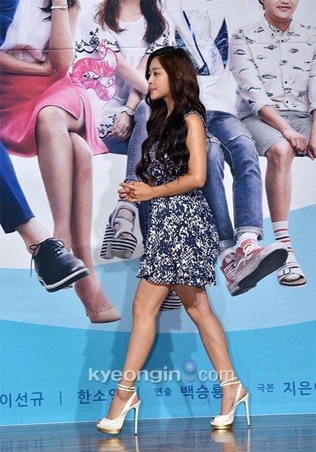 Bo Ah Jo Feet