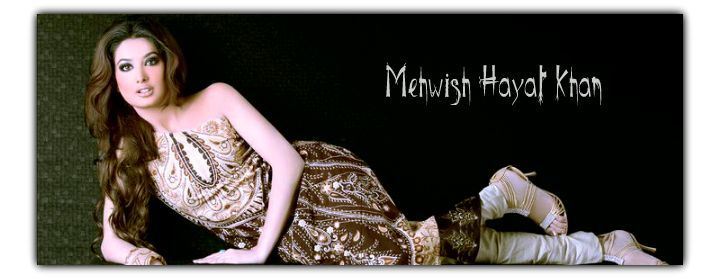 Mehwish Hayat Feet