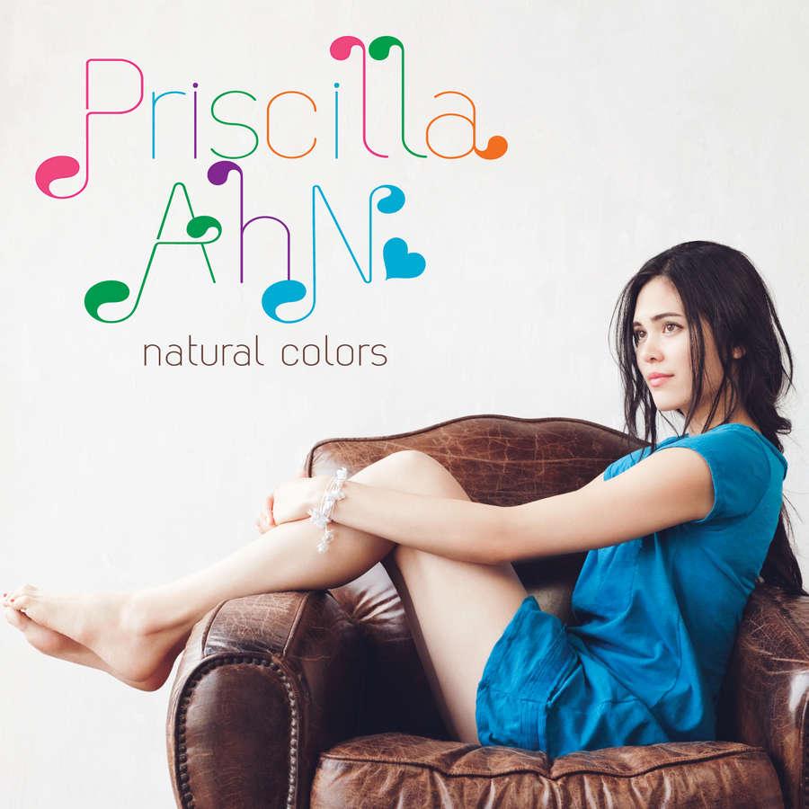 Priscilla Ahn Feet