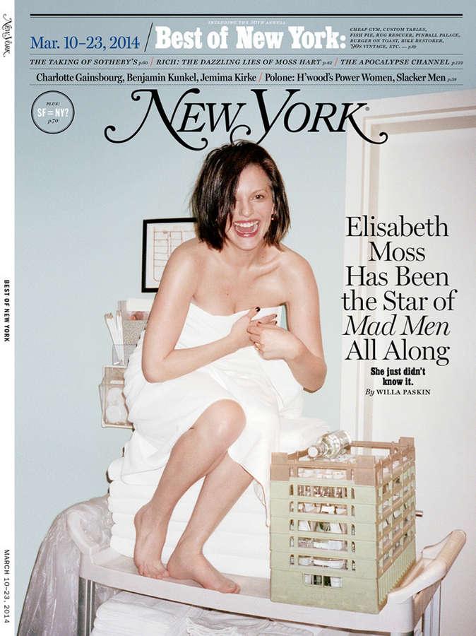 Elisabeth Moss Feet