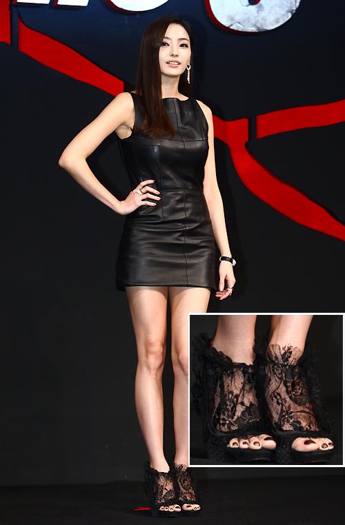 Chae Young Han Feet