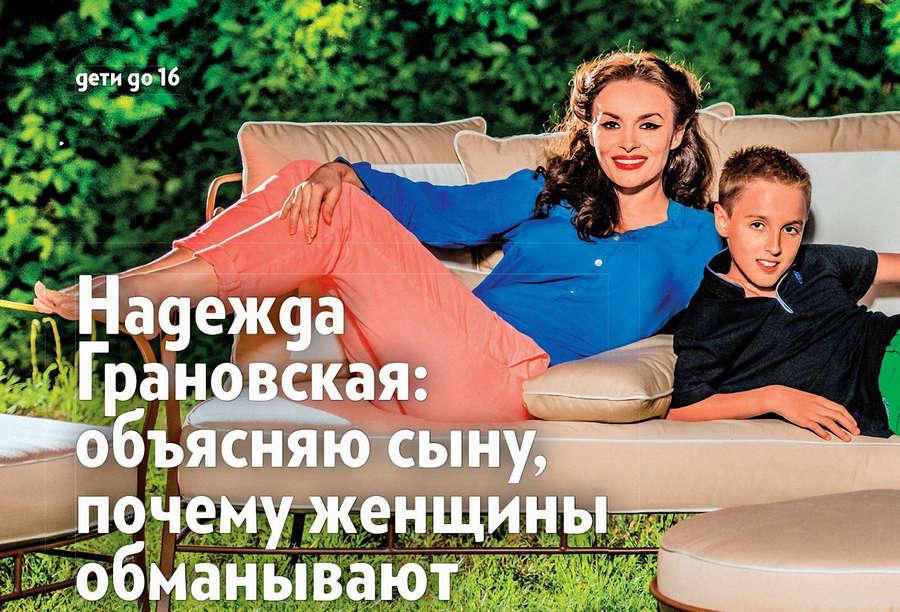 Nadezhda Granovskaya Feet