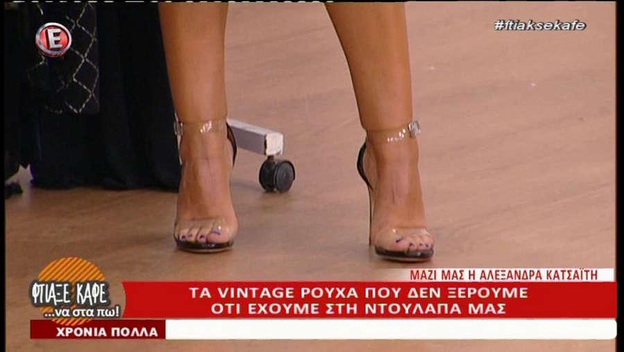 Alexandra Katsaiti Feet