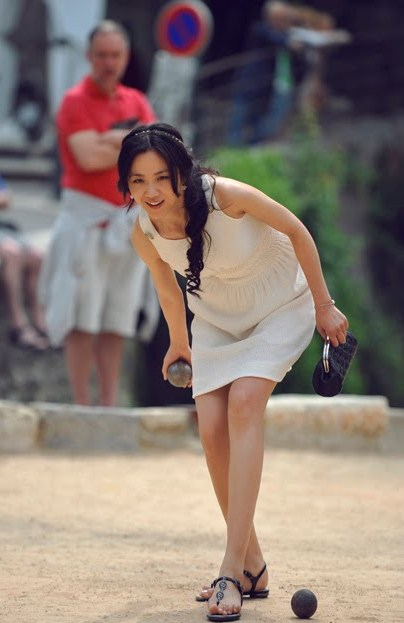 Wei Tang Feet
