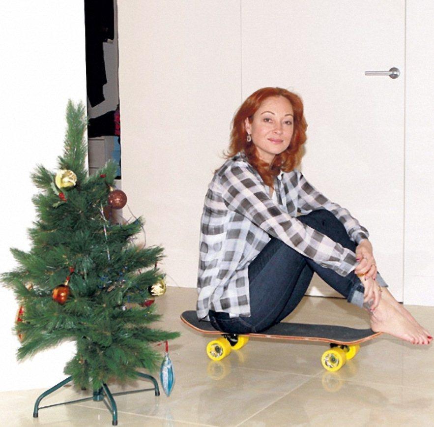 Viktoriya Tarasova Feet