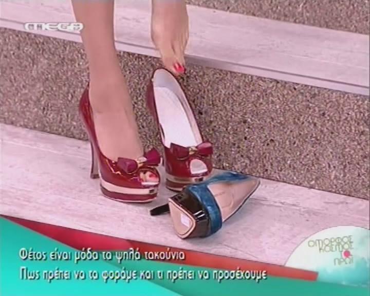 Doukissa Nomikou Feet