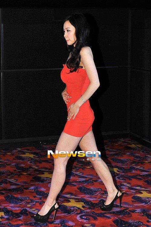 Ha Yoo Han Feet
