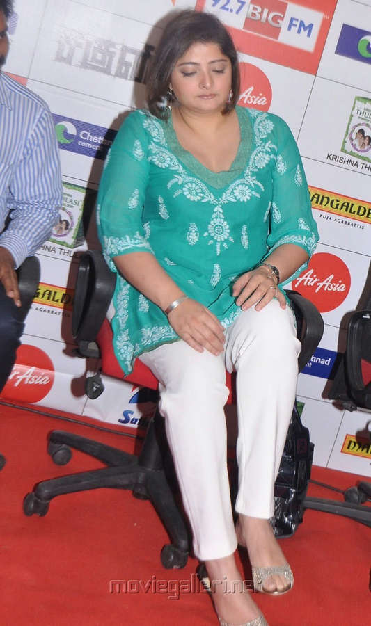 Vasundhara Das Feet