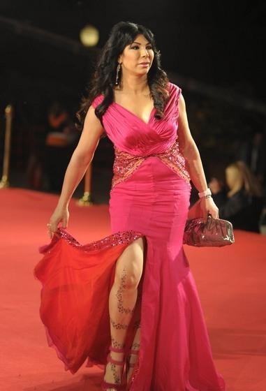 Ghada Ibrahim Feet