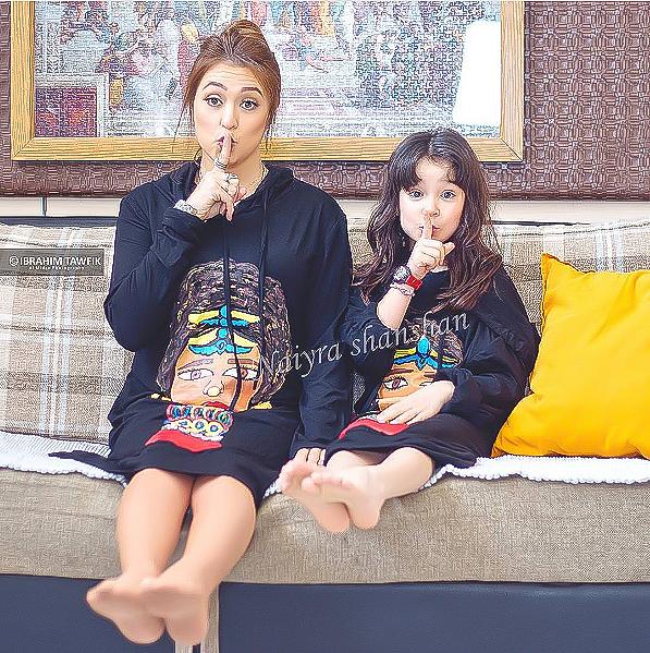 Marwa Adbelmenem Feet