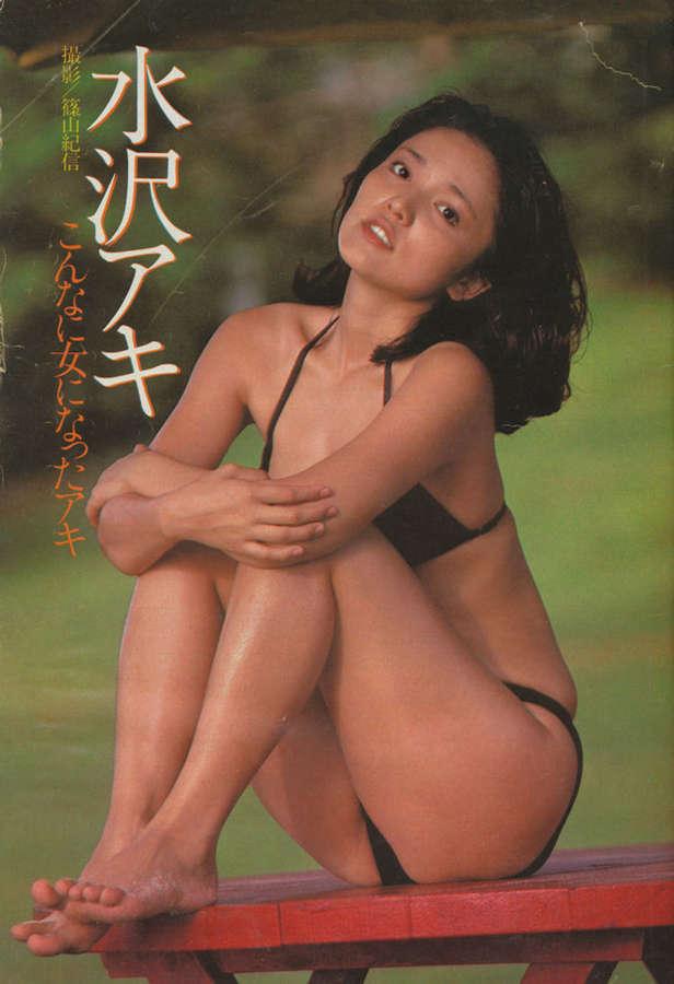 Aki Mizusawa Feet