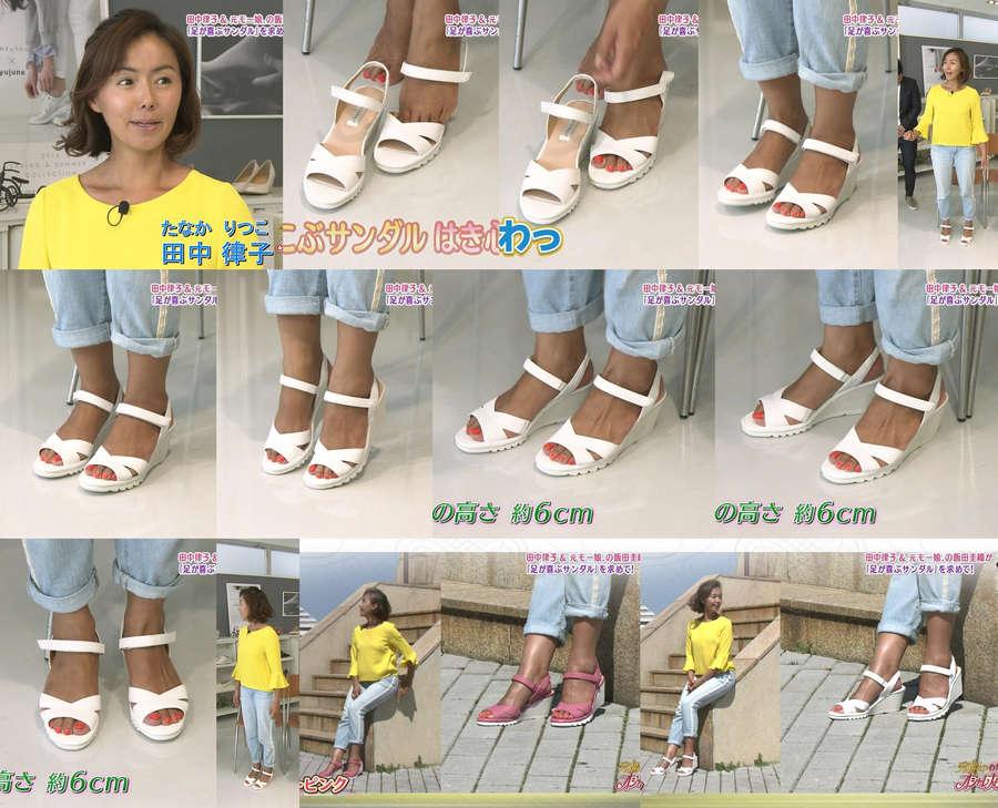 Ritsuko Tanaka Feet