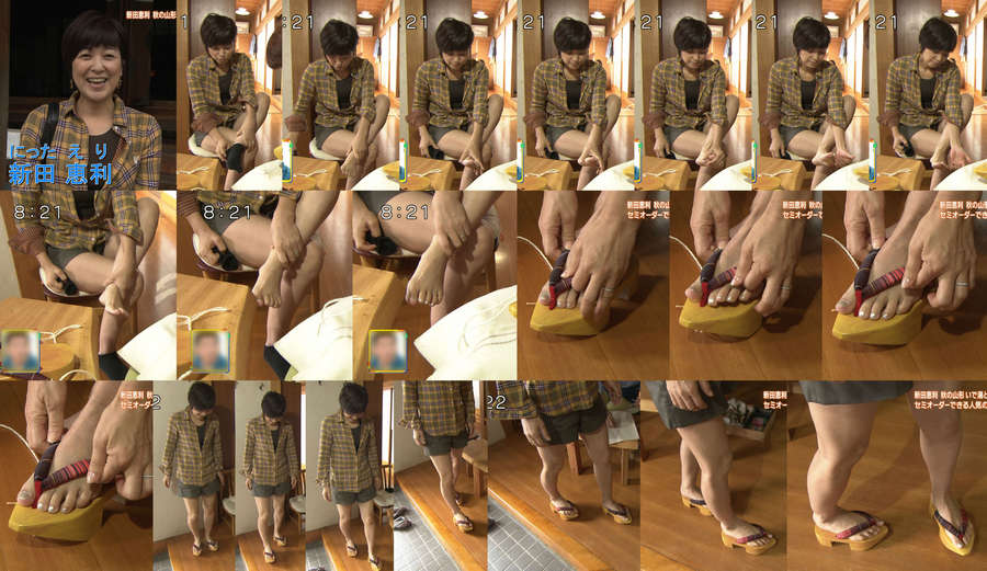 Eri Nitta Feet