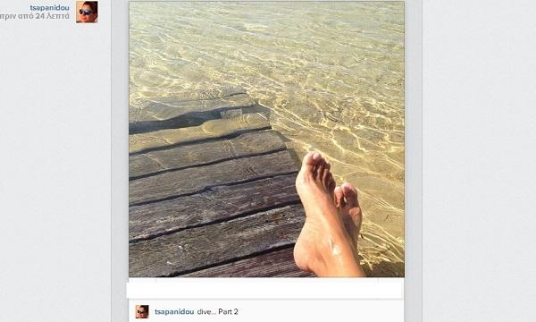 Popi Tsapanidou Feet